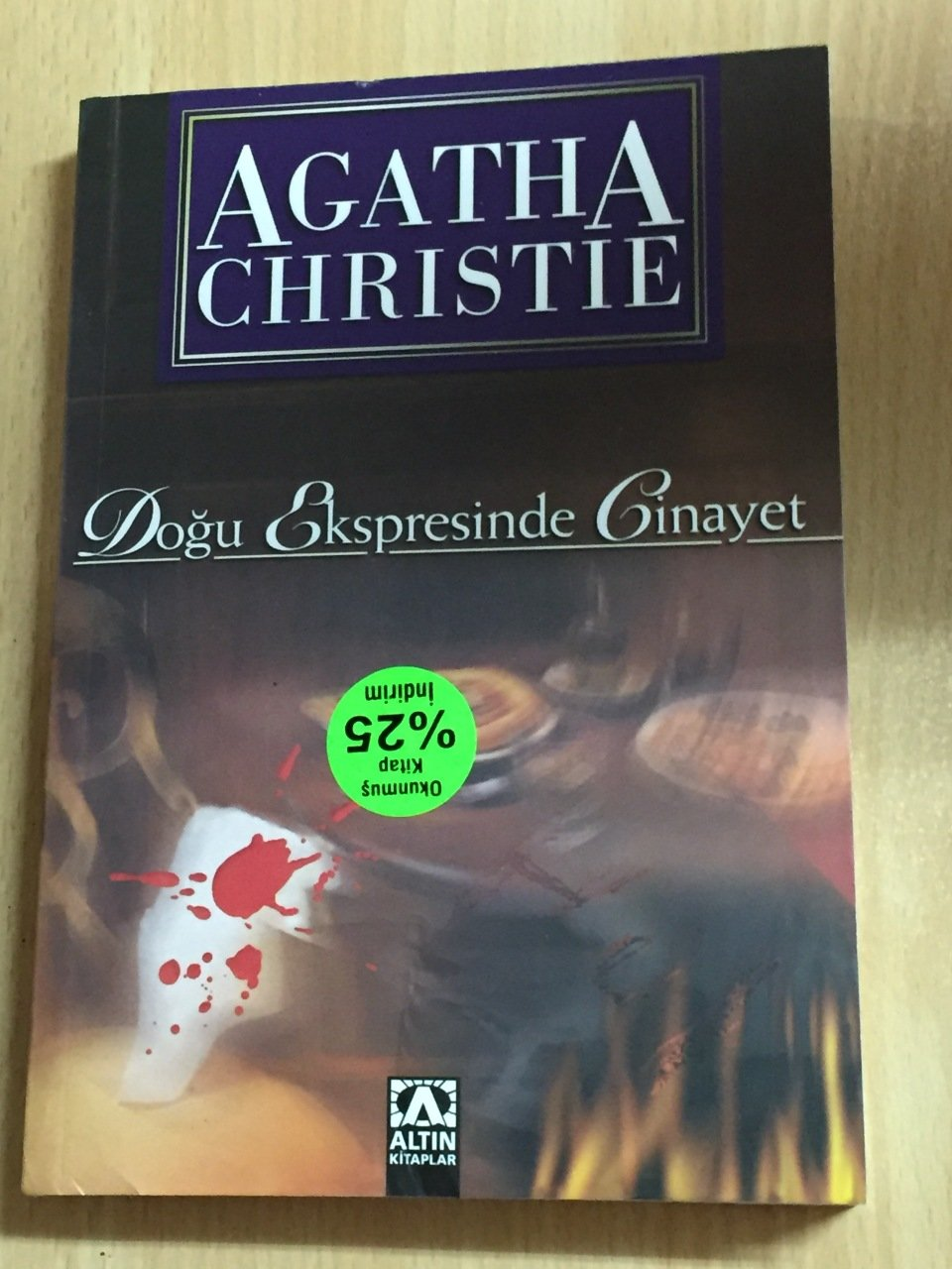 """the unreliable narrator in agatha christies Unreliable editor-- agatha christie's the murder of roger ackroyd it is impossible to """"spoil"""" great art we all know that romeo and juliet get married and have four children at the end of shakespeare's famous play, but that doesn't stop us from re-reading it and re-watching performances and films of the story."""