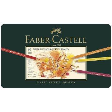 Faber Castell Polychromos Kuru Boya Kalemi Metal Kutu 60'lı