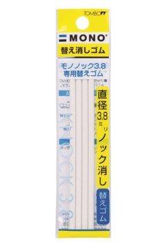 Tombow Mono Knock 3.8 mm Kalem Silgi Yedeği 4'lü Paket