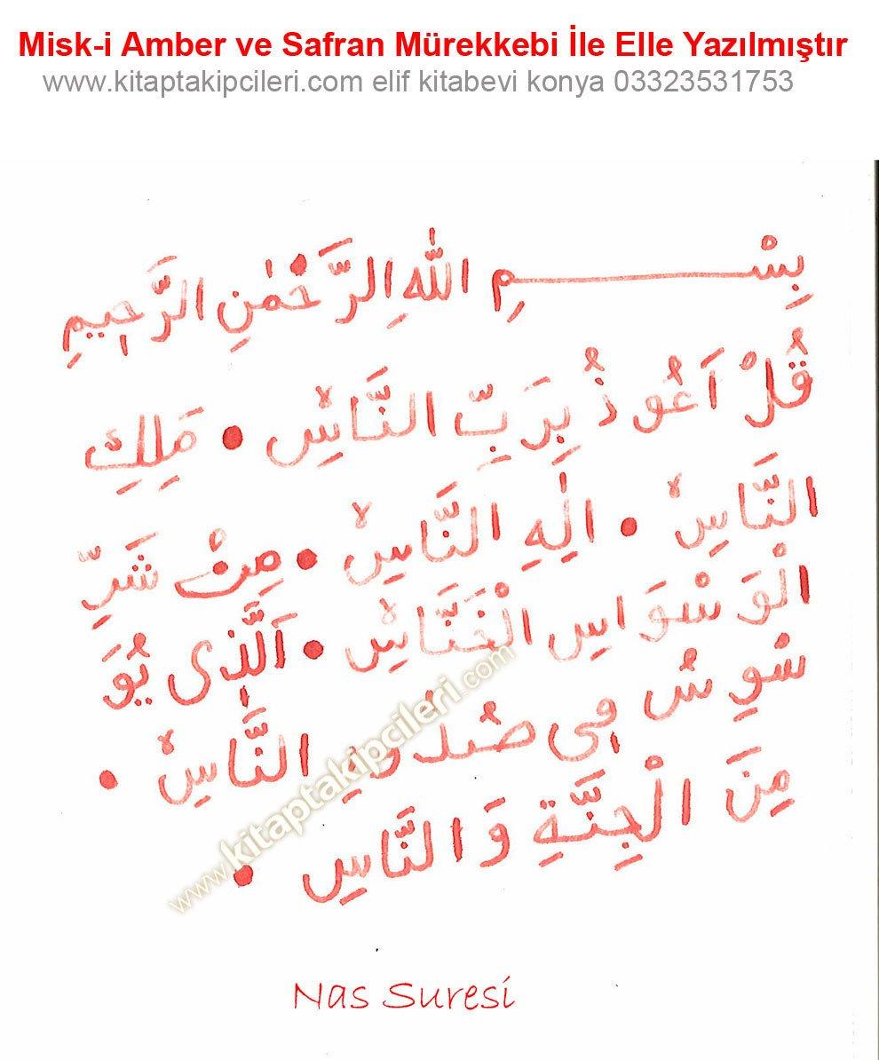 Rüyada Nasr Suresi Görmek İslami
