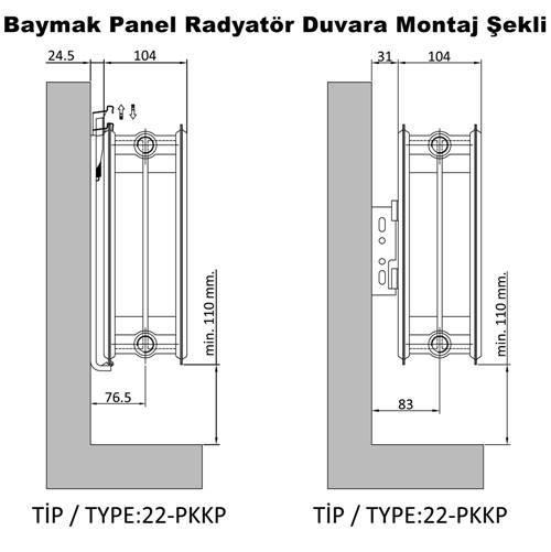 Baymak PKKP 600x400 Panel Radyatör