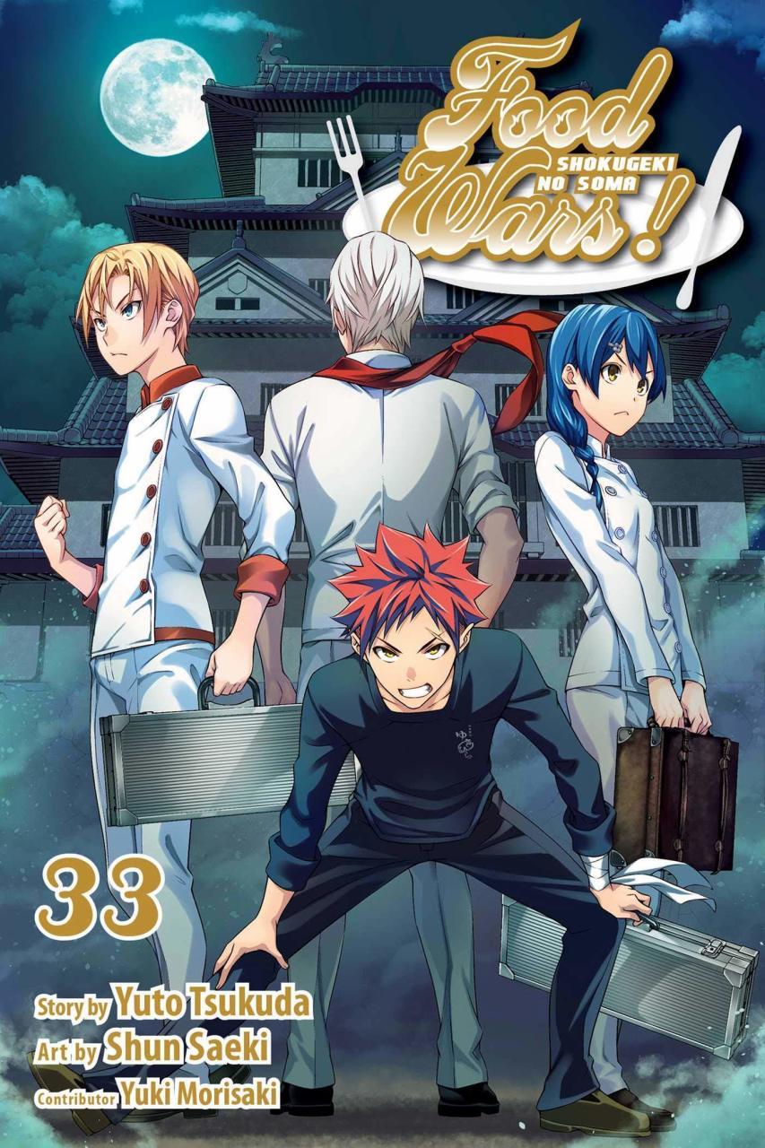 Food Wars!: Shokugeki no Soma, Vol. 33